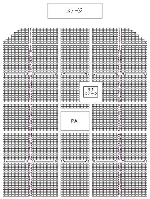 040603_seat.jpg