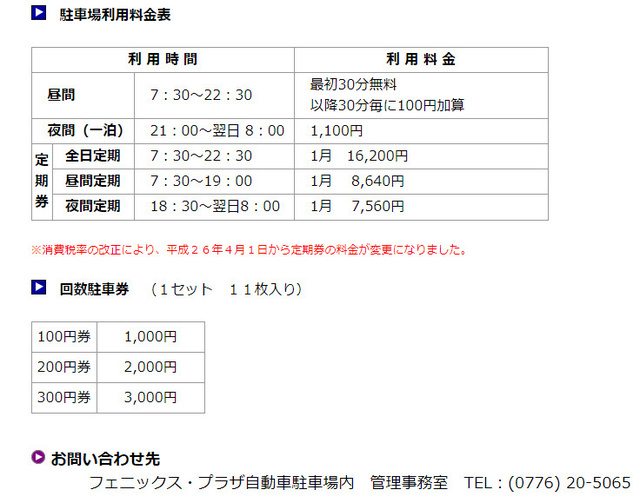bandicam 2021-04-01 10-58-01-584.jpg