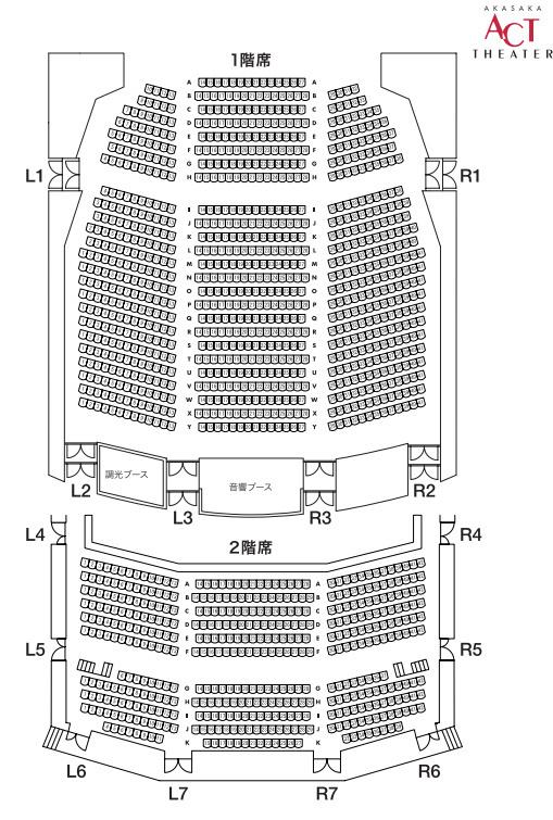 赤坂 アクト シアター 座席