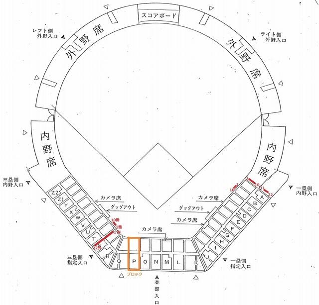 bandicam 2021-07-05 05-20-40-506.jpg
