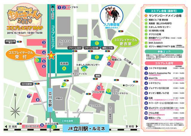 cos-map.jpg