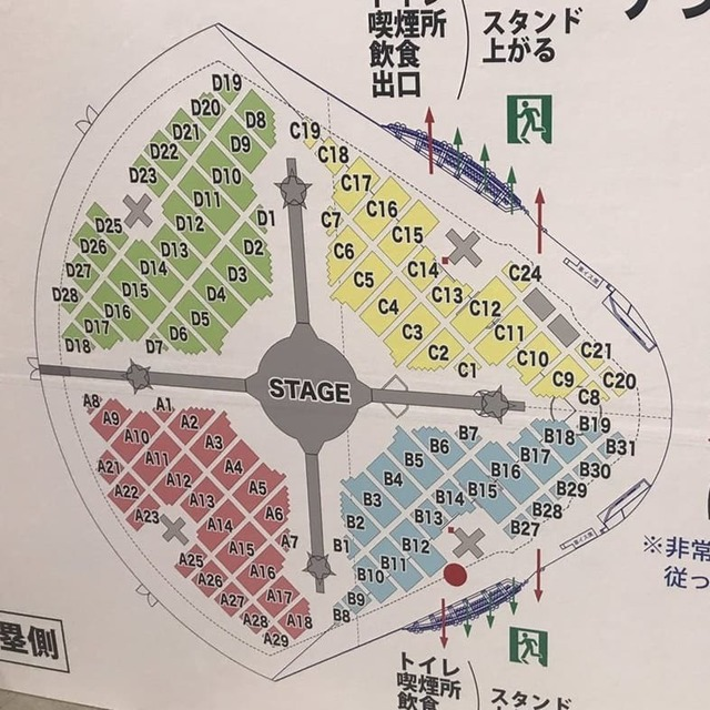 exile-zaseki-nagoyadome2018.jpg