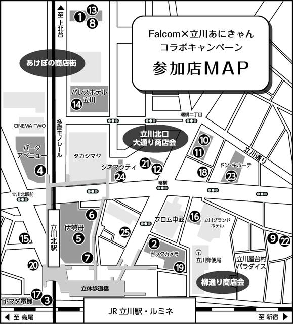 falcom-map.jpg