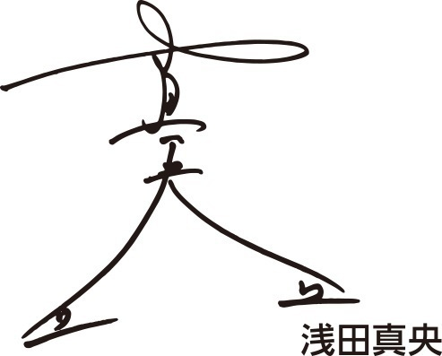 img_mao-sign.jpg