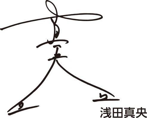 浅田 真央 サンクス ツアー 福井