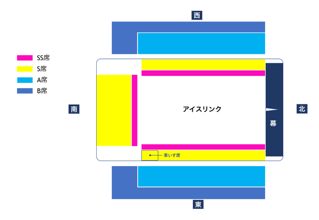 obihiro_seat.jpg