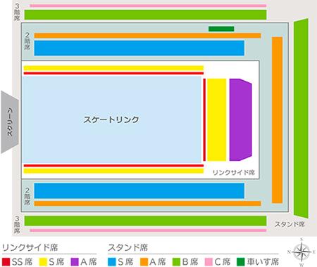 seat_nagano20.jpg