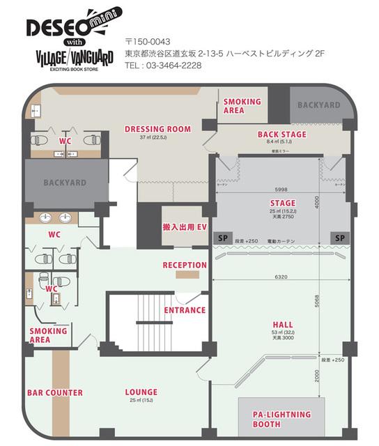 tn_mini-floor-2018.jpg