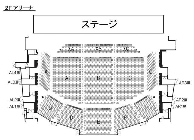 tokyogarden-zaseki02.jpg