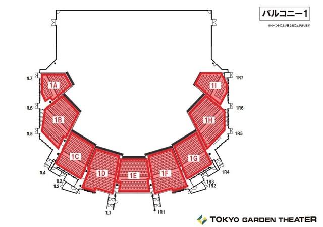 tokyogarden01.jpg