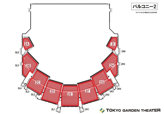 tokyogarden02.jpg