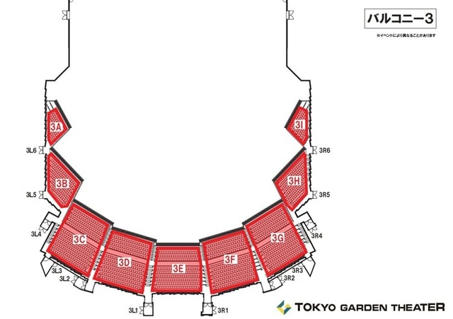 tokyogarden03.jpg